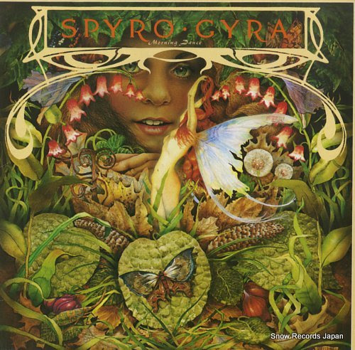 SPYRO GYRA morning dance