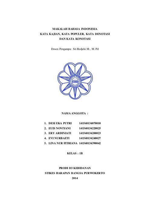 makalah bahasa indonesia kata kajian kata populer kata