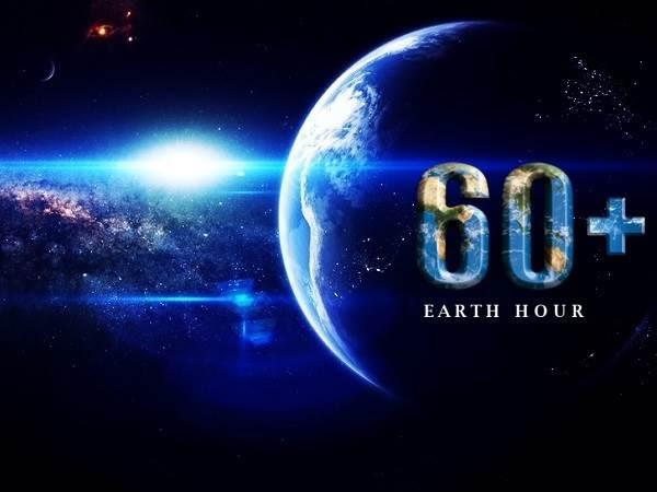EarthHour2014Logo