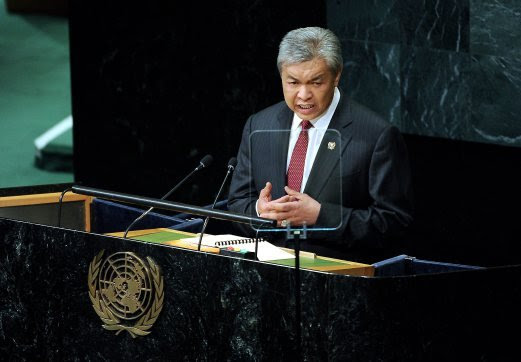Image result for zahid at the u.n.