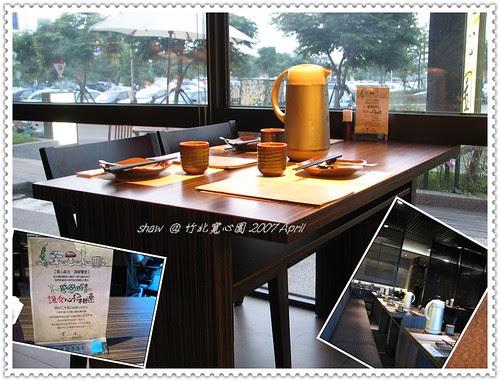 竹北寬心園素食店