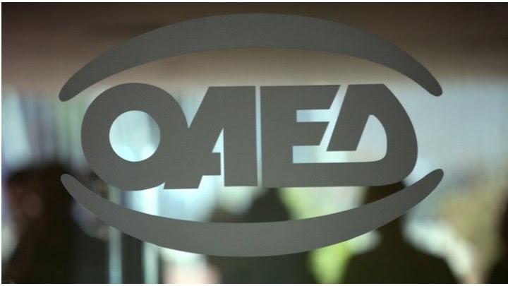 ΟΑΕΔ: Νέο πρόγραμμα για ανέργους 18-30 ετών - Πότε αρχίζουν οι αιτήσεις