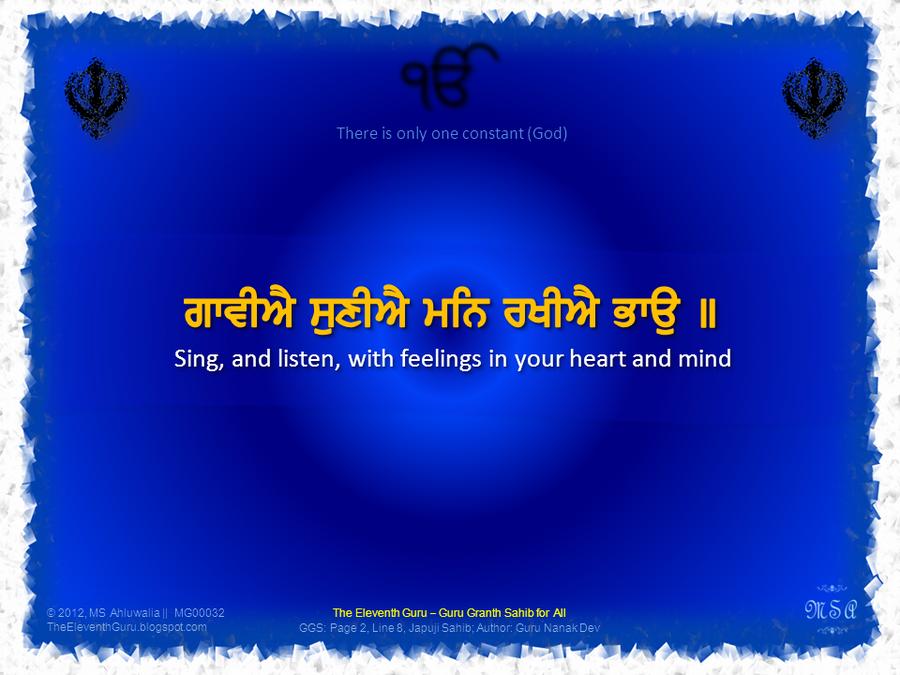 The Eleventh Guru : Japuji Sahib : MG00032