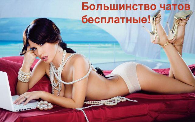 Чат рулетка с девушками и парнями из Казахстана — неплохой способ провести время.Видео-общение в казахском видеочате гарантированно принесет много положительных эмоций.Если вы хотите выучить казахский язык, то ва.