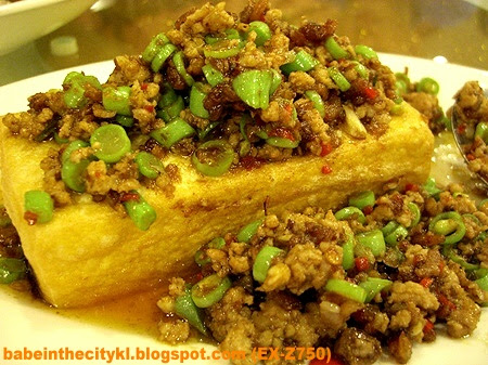 NO - beancurd wid minced pork RM15
