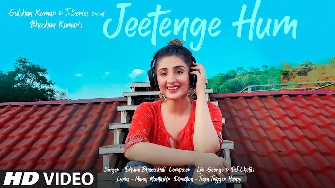 Jeetenge Hum - Dhvani Bhanushali Lyrics