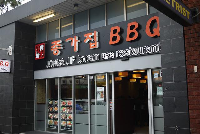 P11505Jonga Jip Korean BBQ Restaurant (Eastwood, NSW, Australia)15