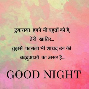 145 Motivational Quotes Good Night Images In Hindi Download Good