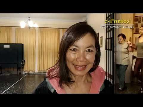 Άντζελα Τερζίδου- Η Αμερικανοκινέζα που λατρεύει να χορεύει ποντιακά