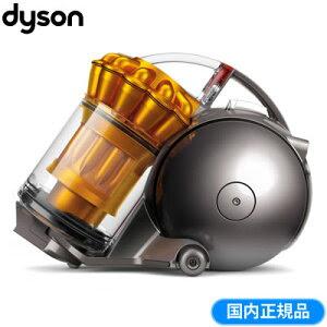 【即納】ダイソン 掃除機 DC48 タービンヘッド サイクロン式クリーナー DC48THSY アイアン/サテンイエロー 【送料無料】