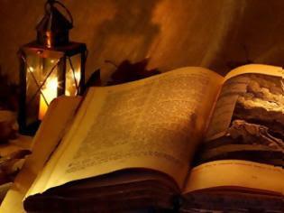 Αποτέλεσμα εικόνας για παλαιά διαθήκη παράδεισος