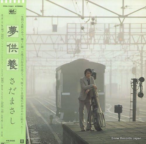 SADA, MASASHI yume kuyou