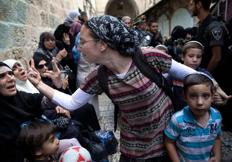 Jerusalem tensions