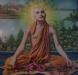 Rama, printul scit
