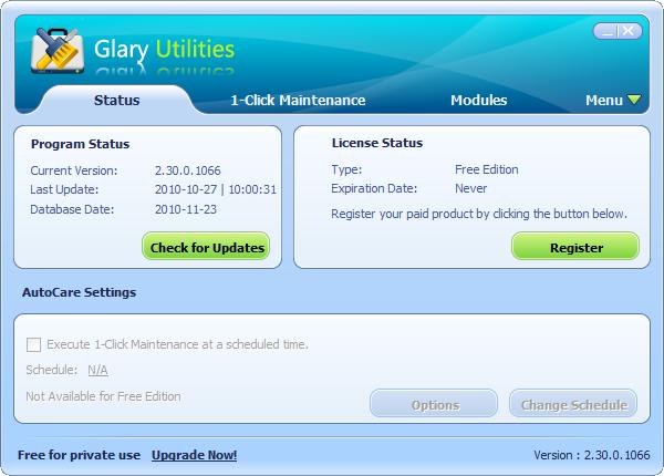 galry-utilities