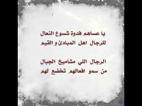 قصائد مدح الصديق الكفو Touchme