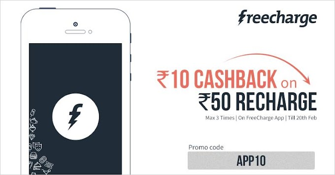 FreeCharge Rs.10 Cashback On Rs.50 Recharge Till Feb 20,2015