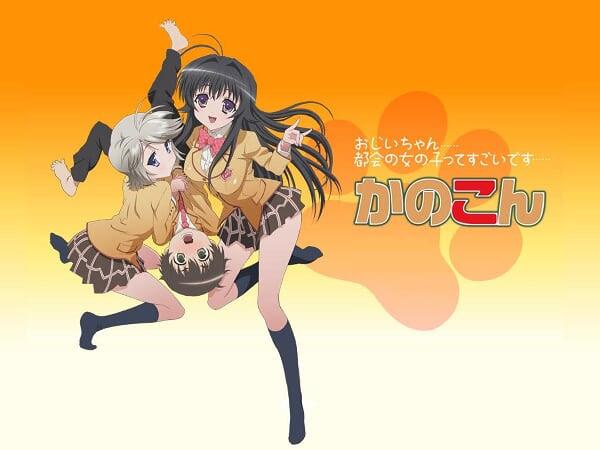 Kanokon portada Chizuru y Kouta wallpaper