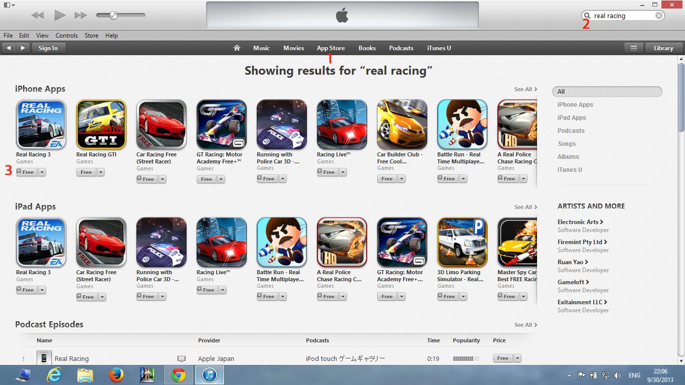 THỦ THUẬT - Cài đặt thành công real racing 3 cho iphone 3gs ...