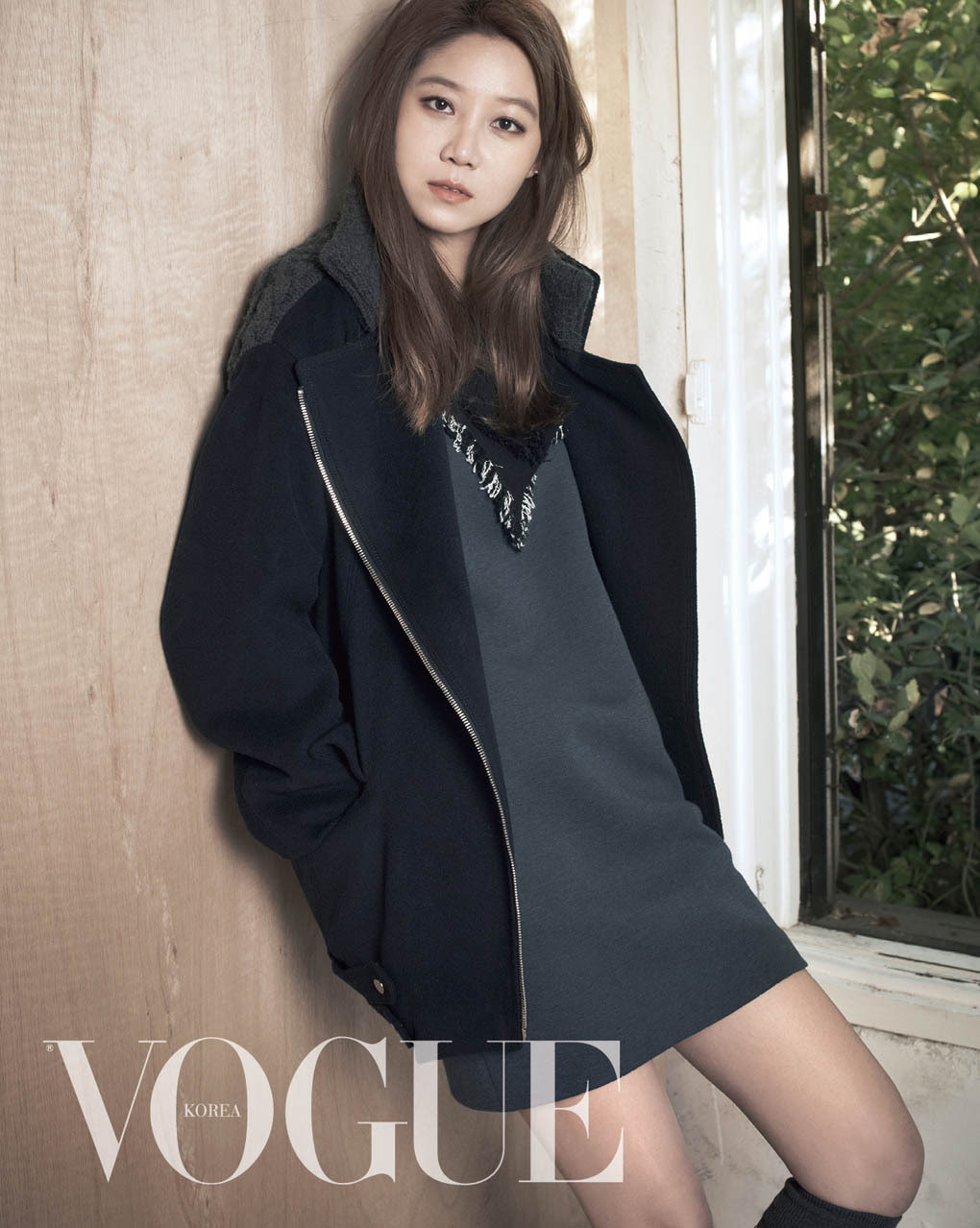 Gong Hyo Jin - Vogue Magazine November Issue '14