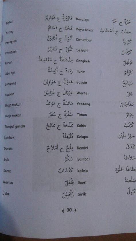 buku kamus  percakapan bahasa arab super lengkap