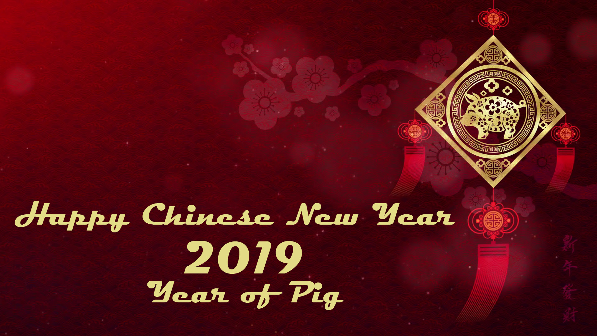 1 Wallpaper Chinese New Year 2016 Wallpapers Best Wallpapers