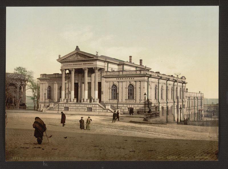 19thcentury001 68 Russian Cities In the XIX Century