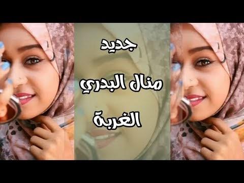 تنزيل اغاني سودانيه شبابيه جديده