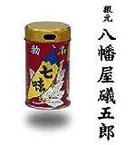 八幡屋磯五郎の七味唐辛子 (缶入り)