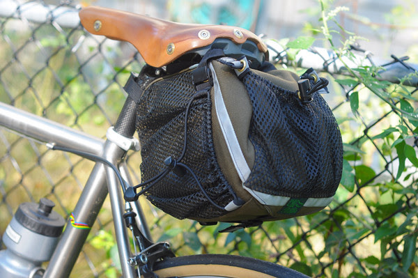 Dill Pickle Camera Bag