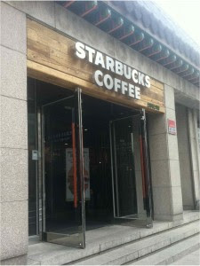 Korea Starbucks