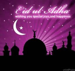 happy eid ul adha messages wishes sms bakrid images