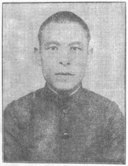 《昆吾劍譜》 李凌霄 (1935) - portrait