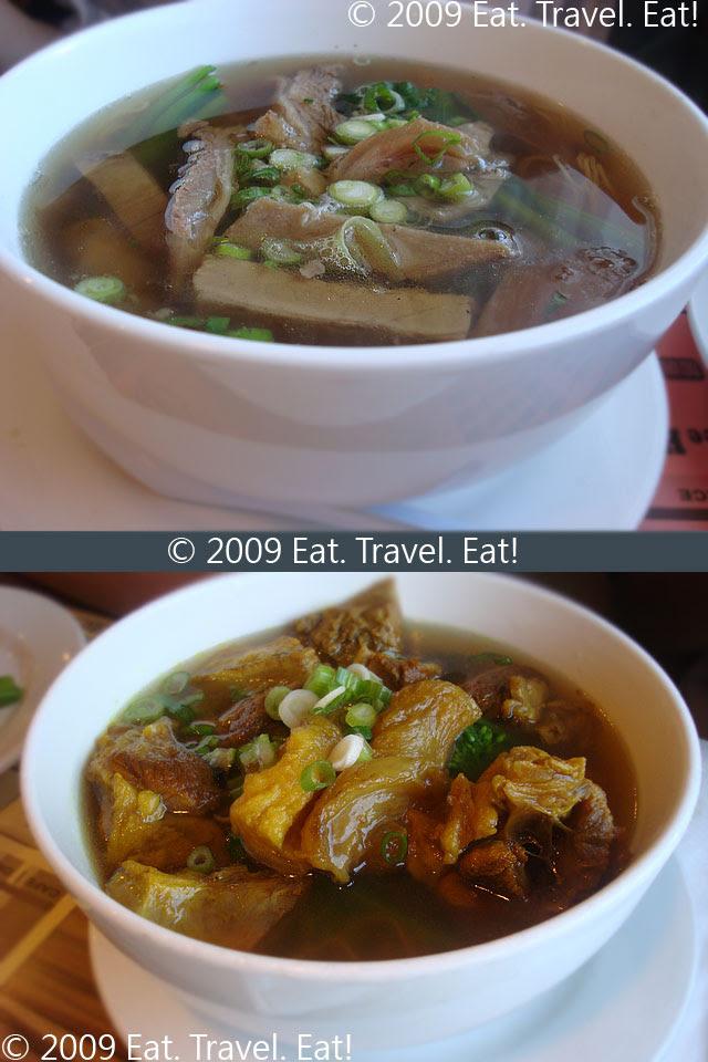 Beef-Brisket-Noodle-Soups