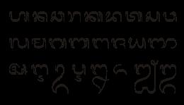 Baris satu dan dua memaparkan 18 huruf dasar dalam aksara Bali. Baris ketiga memaparkan 7 huruf vokal mandiri dasar beserta 1 huruf diftong.
