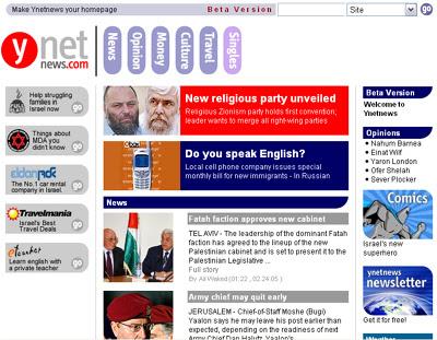 diarioisrael