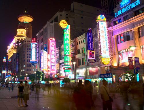 Shanghai Night 13
