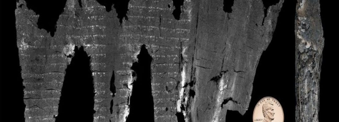 Διαβάστηκε ψηφιακά αρχαίο εβραϊκό χειρόγραφο της Παλαιάς Διαθήκης