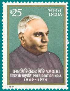 VV Giri Stamp