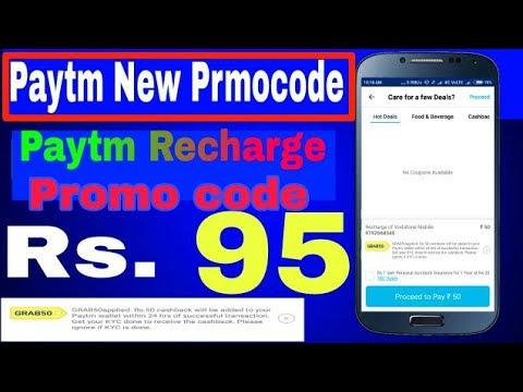 Paytm Add Money Prmo code today || Paytm Offer today ||| Paytm New Prmocode today || Paytm Recharge Prmocode today 2018