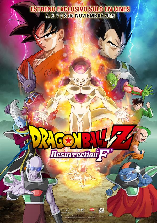 dragon ball z f