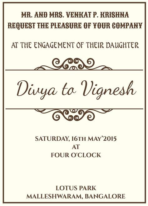 Indian Style Engagement invitation card with wordings