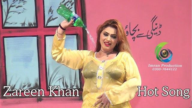 zareen khan }Cd star| Stage dacne |husan tari| by imran production