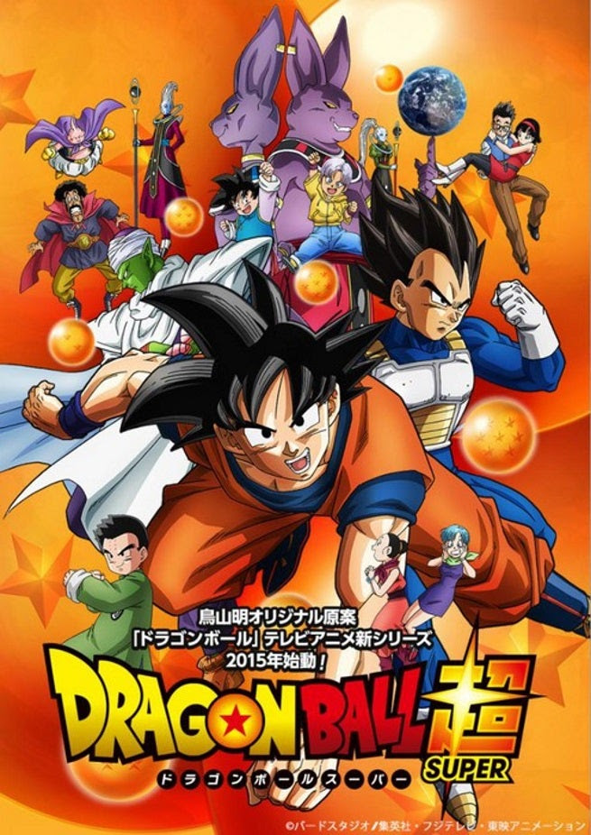 Dragon Ball Super Poster & Character Designs Released, Two New Characters Revealed
