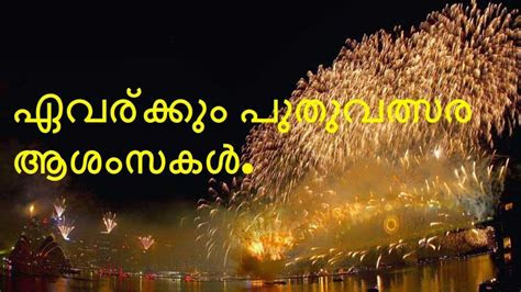 happy  year messages  wishes  malayalam
