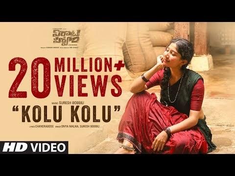 Virata Parvam Movie Kolu Kolu Song