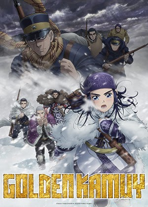 Golden Kamuy 3rd Season [12/12] [HD] [Sub Español] [MEGA]
