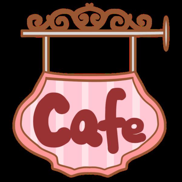 カフェの看板のイラスト かわいいフリー素材が無料のイラストレイン