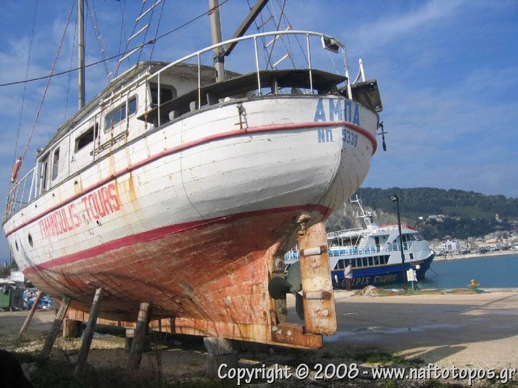Τουριστικό σκάφος Λίμπερτυ