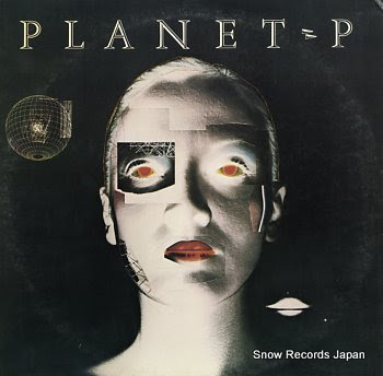 PLANET P s/t